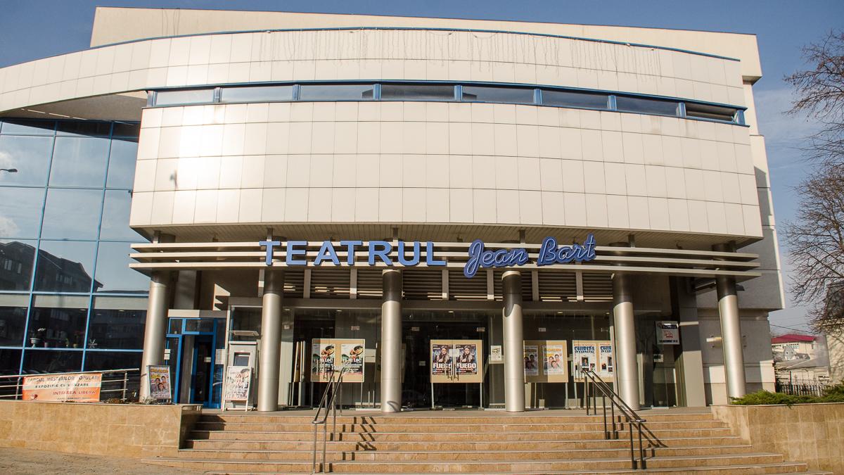 Teatrul Jean Bart Tulcea (2)