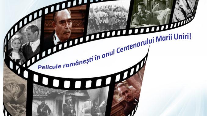 Caravana Filmului la Tulcea. FOTO CJ Tulcea