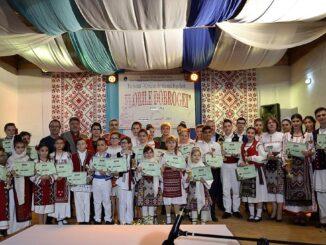 Laureații ediției din 2019. FOTO Primăria Tulcea